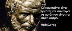 Stealing Quotes, Greek Quotes, Philosophy, Life Is Good, Literature, Religion, Spirituality, Wisdom, Statue