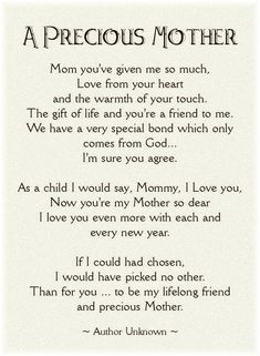 Printable Mother's Day Poems | first a sweet poem for your mother s day projects