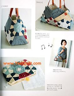 หนังสือควิลท์masakowakayama Patchwork Bags, Quilted Bag, Portrait Embroidery, Japanese Bag, Wakayama, Mini Bag, Purses And Bags, Gym Bag, Quilts