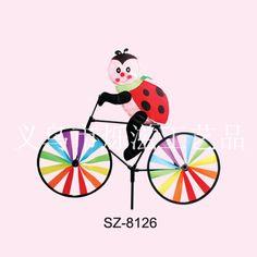 RMB 8 玩具风车/花园装饰/婚纱摄影道具/甲虫骑车风车-淘宝网