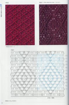 Crochet Patterns Book 300 - 新 - Веб-альбомы Picasa Crochet Diagram, Crochet Stitches Patterns, Crochet Chart, Crochet Motif, Knitting Stitches, Stitch Patterns, Knitting Patterns, Gilet Crochet, Crochet Cable