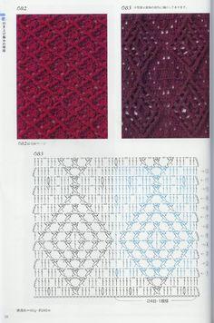 ISSUU - Crochet 300 by Kate S Gilet Crochet, Crochet Cable, Crochet Cross, Crochet Stitches Patterns, Knitting Stitches, Stitch Patterns, Knitting Patterns, Crochet Diagram, Crochet Chart