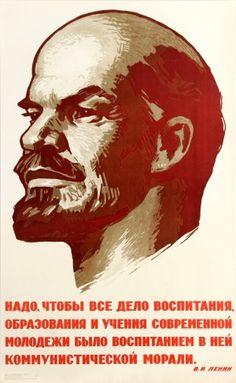 Original Vintage Posters -> Propaganda Posters -> Lenin USSR - AntikBar