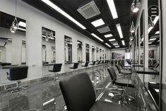 Scaune de coafor profesionale si rezistente pentru saloane moderne Shops, Summer Hairstyles, Life Hacks, Conference Room, Modern, Design, Home Decor, New Looks, Summer Hairdos