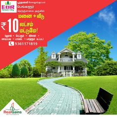 EDR Green City- DTCP approved plots  Plot + 1 BHK House at just Rs.10Lakhs.  Near Poonamalle, Mevalurkuppam, Bangalore highway. Hurry! Call Today : 9364171819 | 9361171819  #EDRGreenCity #ResidentialPlot #Poonamallee #Mevalurkuppam #RealGainsPropertyDevelopers #RealGains