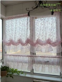 Amazon.com: Romantic Victorian Embroidery Vine Pink Sheer Voile Pull-up Cafe Curtain: Home & Kitchen