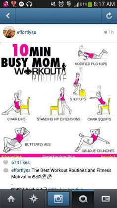 10 min busy mom work out Best Workout Routine, Best At Home Workout, Mommy Workout, Workout Plans, Workout Ideas, Easy Workouts, At Home Workouts, Cardio Workouts, Oblique Crunches