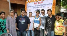 In the august presence of Tollywood actors Prasenjit Chatterjee, Sohom Chakrabaty and director Haranath Chakrabarty, the mahurat of the upcoming Bengali film Lakshaved took place at NT1 Studios. : http://sholoanabangaliana.in/blog/2014/10/08/upcoming-bengali-film-lakshaved-goes-on-floors-prasenjit-chatterjee-graces-the-mahurat/#ixzz3G5jSKSXj