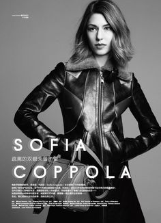 Sofia Coppola shot by Mikeal Jansson for Modern Weekly China June 2014 | Fashion Editor Karl Templer | Hair Tomo Jidai | Make-up Mark Carrasquillo | models.com