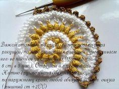 How to knit? Crochet Seashell Applique, Crochet Lace Edging, Freeform Crochet, Crochet Art, Thread Crochet, Cute Crochet, Crochet Doilies, Crochet Flowers, Crochet Stitches