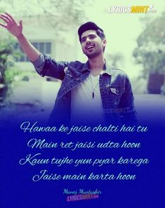My fav one 🧡😍😘😘😘😘 Song Lyric Quotes, Sassy Quotes, Song Quotes, Hindi Quotes, Quotations, Me Too Lyrics, Cool Lyrics, Music Lyrics, Bollywood Movie Songs