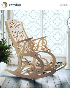 Стена Beautiful rocking chair! #BadogCNC machines allow you to do things like…