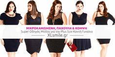 Κοντή και παχουλή Plus Size, Polyvore, Image, Fashion, Moda, Fashion Styles, Fashion Illustrations