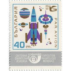 Postage stamps- these old foreign and retro stamps are good foder for logo designs for sure~ way cool