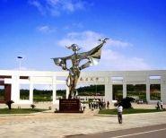 Nanchang University, China