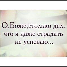 """Когда вас некому любить, все обращается в жир.  Эмиль Ажар """"Вся жизнь впереди"""""""