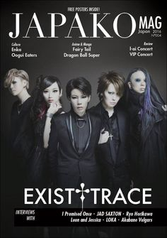 exist†trace on the cover of Europe's Japako magazine #existtrace #jrock #visualkei #japan #girlsrock #Japako