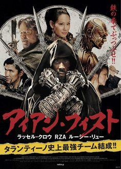 英題:THE MAN WITH THE IRON FISTS 邦題:アイアン・フィスト 製作年:2012年 製作国:アメリカ 日本公開:2013年8月3日