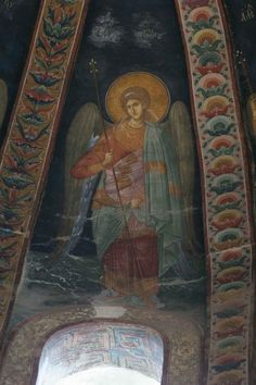 Our goal is to keep old friends, ex-classmates, neighbors and colleagues in touch. Church Interior, Archangel Michael, Orthodox Icons, Mural Painting, Illuminated Manuscript, Byzantine, Roman Empire, Romans, Fresco