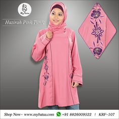 Filled with brightness, Hazirah Pink Tunic is a must have eternal beauty for bubbly girls out there. Check here: https://www.mybatua.com/womens/islamic-kurtis-tunics/hazirah-pink-islamic-tunic   #tunic #fashion #muslimwear #style #clothing #picofday #summercollection #mybinsta #sisterhood #modestfashion #womenclothing #ootd #yaz #islamicclothing #womendress