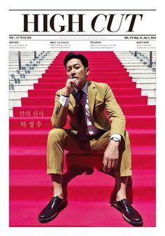 "Ha Jung-woo, ""The Gentleman of Cannes"" // High Cut"
