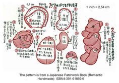 Teddy Bear Patterns on Pinterest | Teddy Bear Patterns, Memory Bears ...