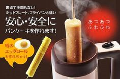 Pancake Lollipop Makers - Roky is a Handy Device for Making Pancakes on a Stick (GALLERY) Pancakes On A Stick, How To Make Pancakes, Making Pancakes, Breakfast Items, Breakfast For Dinner, Best Breakfast Recipes, Popsicles, Caramel Apples, Wine Recipes