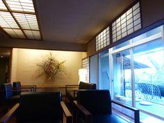 """Kizuna""(Hotel), Shuzenji-Onsen(Terme), Izu Shizuoka Japan (Febbraio)"