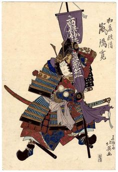 Details about Japanese Repro Woodblock Print of a Samurai Warrior Pre-1800