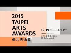 北美館│2015臺北美術獎 2015Taipei Arts Awards - YouTube