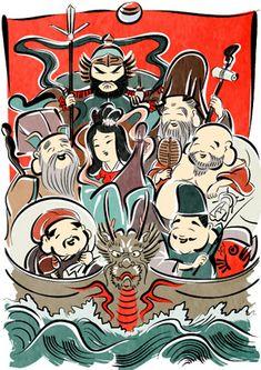 42件八千代暦 日本の祭りや信仰と神仏のイラスト おすすめ画像 2019