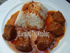 Όταν αναφέρομαι σ' αυτό το φαγητό, έρχονται πάντα αναμνήσεις από το πατρικό μου σπίτι. Άλλωστε στα περισσότερα Ελληνικά σπίτια, πολλά από τα... Greek Recipes, Carne, Pork, Food And Drink, Cooking Recipes, Vegetarian, Beef, Plate