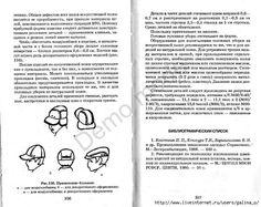 Без заголовка. Обсуждение на LiveInternet - Российский Сервис Онлайн-Дневников H 1, Bullet Journal, Words, Horse