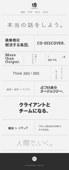 webフォント / アニメーション