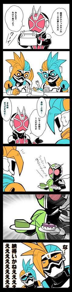 タミオ (@saitou_tamio) さんの漫画 | 46作目 | ツイコミ(仮) Kamen Rider Ex Aid, Hero World, Marvel Funny, Manga, Power Rangers, Cute, Anime, Kawaii, Manga Anime