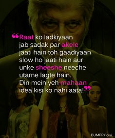 13 powerful Dialogues From 'Pink' Which Every Indian Girl Would Relate To. Best Movie Dialogues, Famous Dialogues, Fact Quotes, Words Quotes, Lyric Quotes, Bollywood Love Quotes, Filmy Quotes, Best Movie Lines, Society Quotes