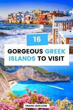 Which are the best Greek Islands worth visiting? Here is a roundup of 16 stunning Greek Islands you cannot miss out on when planning a trip to Greece! Greece Vacation, Greece Travel, Vacation Trips, Beach Vacations, Vacation Travel, Vacation Ideas, Greek Islands To Visit, Best Greek Islands, Greece Islands