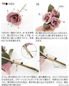 Bobby Pins, Card Making, Weaving, Hair Accessories, Flowers, How To Make, Origami, Beauty, Paper Envelopes