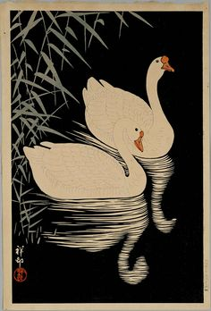 Japanese woodblock prints - Swans (date unknown)