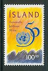 ICELAND 1995 stamp United Nations 50th Anniversary UN um (NH) mint - 1995, 50TH, ANNIVERSARY, ICELAND, Mint, Nations, Stamp, United