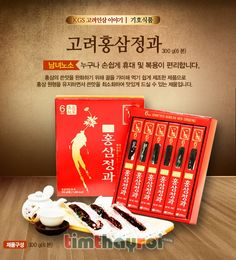 Thông Tin - Tin Tức - Nhà Đất - Sức Khỏe: Sâm Củ Tẩm Mật Ong KGS Hàn Quốc - Honeyed Korean Red Ginseng 300g x 6 Gía: 1.600.000vnđ