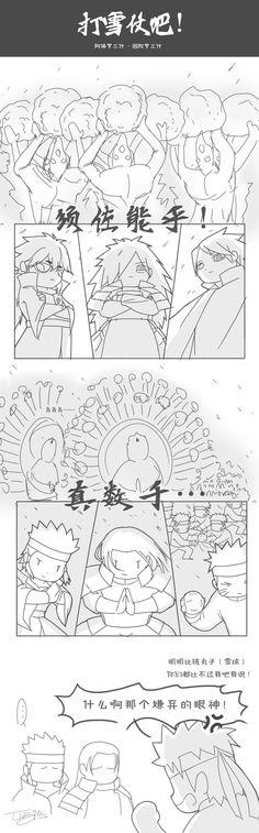 「旅行中的鸣佐柱斑修因组,在森林里相遇了」/「鸦祇」の漫画 [pixiv]