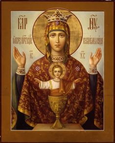 """The Catalog of Good Deeds: 35 Variations of the icon of the Mother of God the """"Inexhaustible Chalice"""" Religious Images, Religious Icons, Religious Art, Religion, Russian Icons, Russian Style, Mama Mary, Religious Paintings, Blessed Mother Mary"""