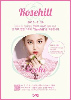 Lee Hi to open pop-up store 'Rosehill' on the day of album release