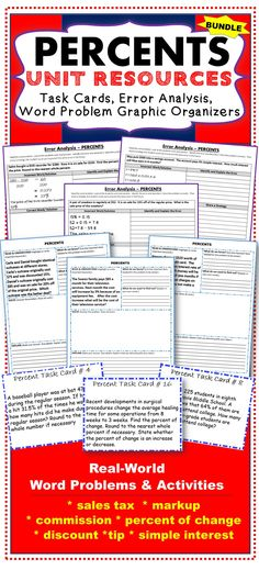 This BUNDLE includes 40 task cards, 10 error analysis activities and 10 problem solving graphic organizers (a total of 60 real-world word problems). The resources in this bundle are perfect for warm-ups, cooperative learning, spiral review, math centers, assessment prep and homework. Topics include: - sales tax - markup - commission - percent of change - discount - tip - simple interest 7th Grade Math Common Core 7.RP.3