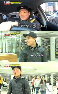 Kang Gary on Running Man University Competition ep 187 : the happiness of picking and getting to go to a all girl university.  #RunningMan