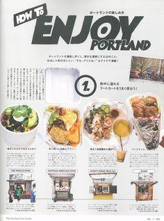 POPEYE 7月號/2014 - PChome 24h書店