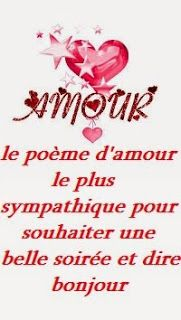 Tu Me Manques, Morning Greetings Quotes, Affirmations, Improve Yourself, Messages, Gif Animé, Sorbet, Distance, David
