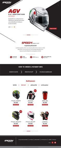 Web Design : Speedy Bigbike shop