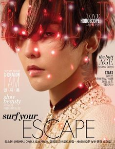 G-Dragon - ELLE Korea Magazine (July 2017)